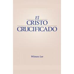Cristo crucificado, El