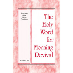HWMR: Heart of the Divine...