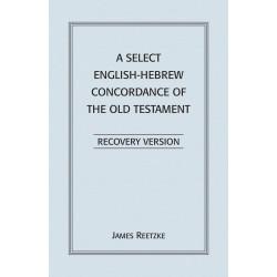 Select English-Hebrew...