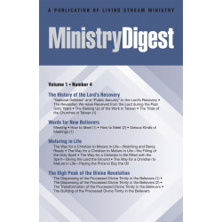 Ministry Digest...