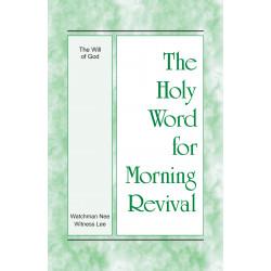 HWMR: Will of God, The