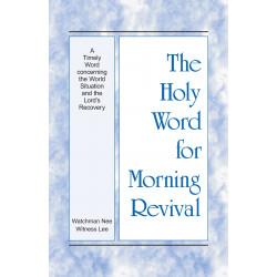 HWMR: Timely Word...