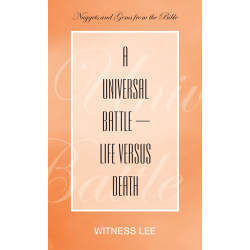 Universal Battle--Life...