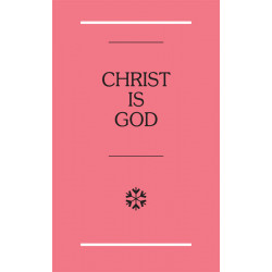 Christ is God