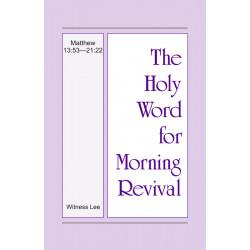 HWMR: Matthew, Vol. 3...