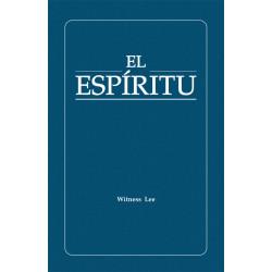 Espíritu, El