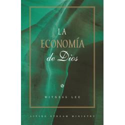 Economía de Dios, La